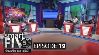 Smart Five - (2020-08-23) | ITN Thumbnail