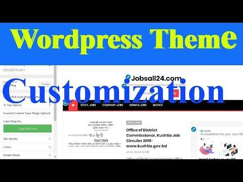 WordPress Theme Customization। WordPress Tutorial for Beginners।Complete A to Z।Theme Customization। thumbnail