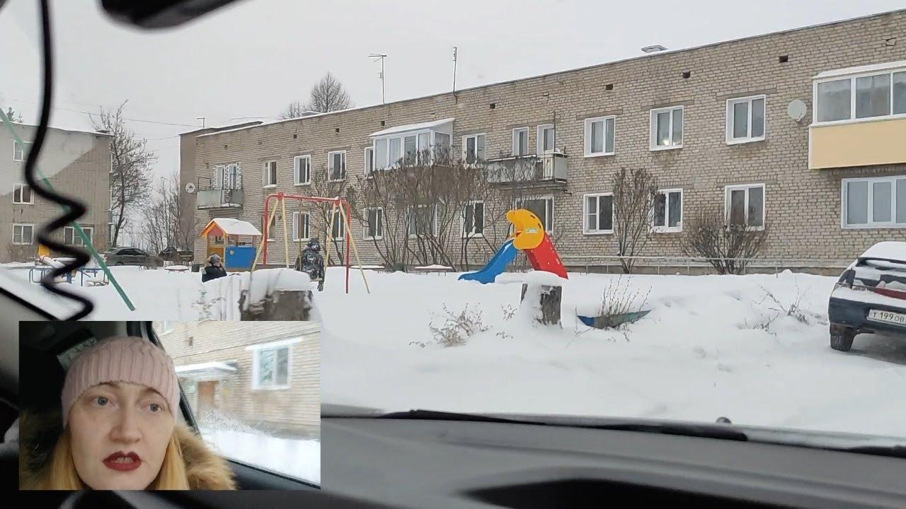 Поехали покатаемся ...Кирово-Чепецк-КЛЮЧИ (ч.2) ....30 декабря 2020...на улице -20 градусов