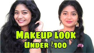 Makeup Look Using Below 100 rs Products_Trying New Products + First impression_SimplyMyStyle Unni