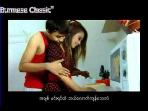 Myanmar video songs free download.