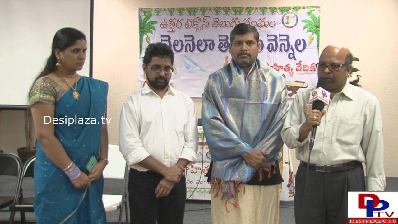 Shri Subramanyam Jonnalagadda, President, Tantes speaking to desiplaza.