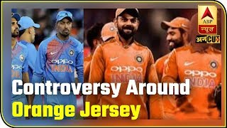 Indian Team To Sport Orange Jersey Against England. 'Saffronisation'  Or Unnecessary Controversy ?