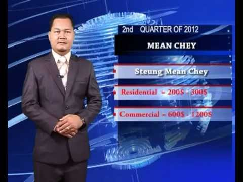 Khmer Property News Program [Video #23].mp4