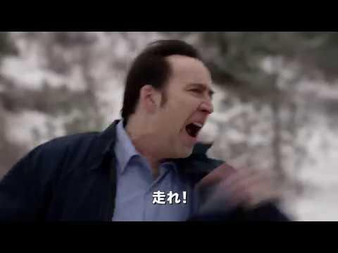 ニコラス・ケイジ、サラ・リンド、ヒュー・ディロンら共演!映画『ヒューマン・ハンター』予告編