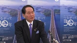 香川県 浜田知事記者会見 平成30年1月22日(月曜日)