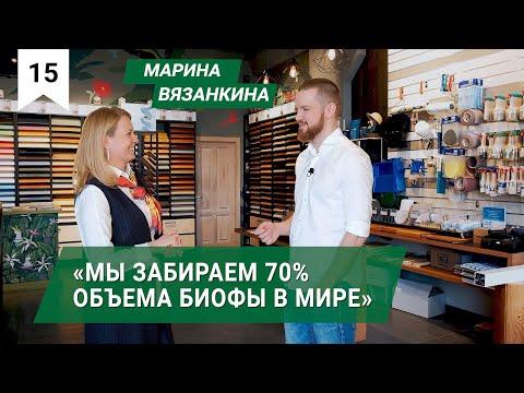 Кто продает больше всего масла для дерева в России?