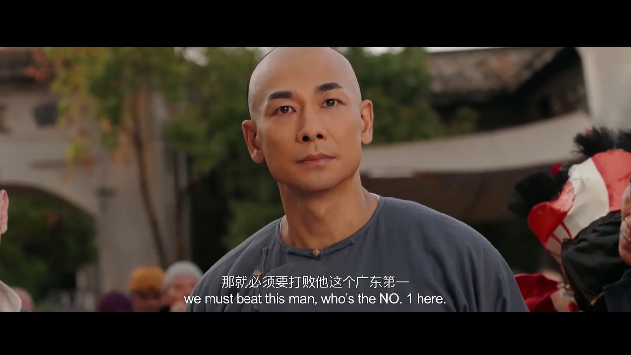 Download 【FILM】THE UNITY OF HEROES 黄飞鸿之南北英雄