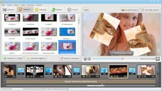 Программа для создания видеороликов из фотографий - НОВИНКА!
