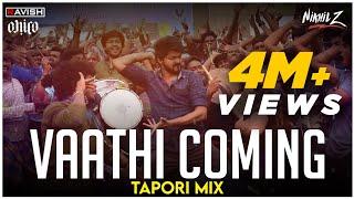 Vaathi Coming | Tapori Mix | Master | Thalapathy Vijay | DJ Ravish, DJ Chico & DJ Nikhil Z
