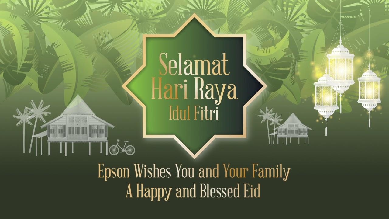 Selamat Hari Raya Idul Fitri 2020 YouTube