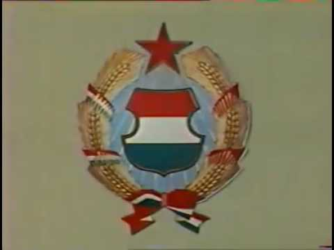 Hungarian national anthem, instrumental (The Hungarian People's Republic, Budapest, 1980's)