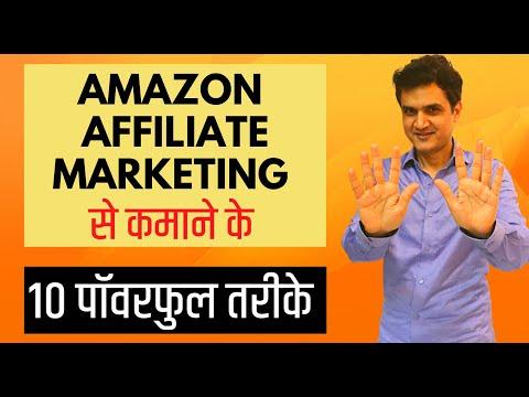 Amazon Affiliate Marketing - 10 Powerful Ways to Earn Money thumbnail