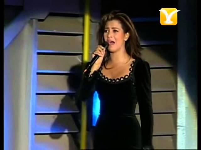 Myriam Hernández Peligroso Amor