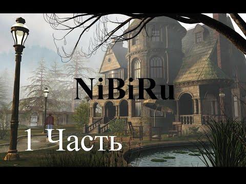 Прохождение Nibiru: The Messenger of the Gods | Нибиру: Посланник богов