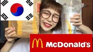 韓国のマクドナルド紹介しまふ thumbnail