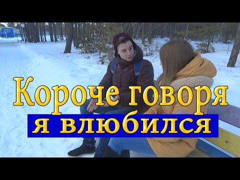 Порно видео в лесу с молодыми цыпочками во время траха