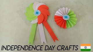 Tricolour paper flower/Tricolour badge/Tricolour jewellery/Independence day decoration/Rakhi making
