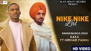 NIKE NIKE LAL (Official Video) - KAKA ft. NIRVAIR PANNU | New Latest Punjabi Song 2020