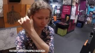 Гуляем с Катей // Музей истории // Рыбный магазин