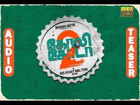 GoliSoda - 2 (GST) | Audio Teaser | SD Vijay Milton | Gautham Vasudev Menon | Samuthirakani