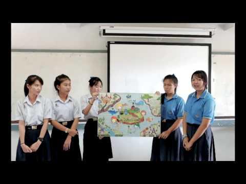 การสอนภาษาอังกฤษเพื่อการสื่อสาร (ทดลอง)
