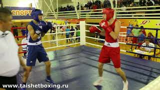 Кузнецов Егор (Тайшет) vs Давыдов Денис (Зима)