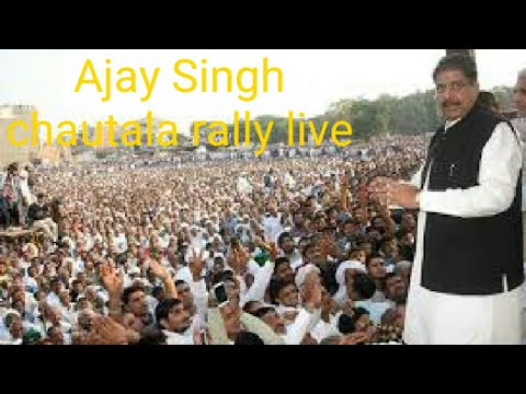Ajay Singh Choutala Today Rally Live In Bhiwani 2017
