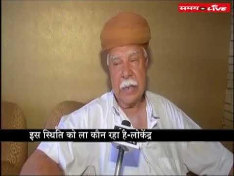 Rajput Karani Sena chief Lokendra Singh gave a statement on film 'Padmavati'