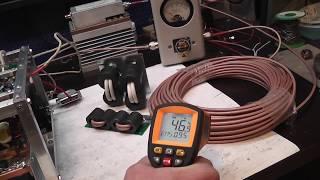 Hf Amplifier Modular Rf Linear Amplifiers - Swdigital