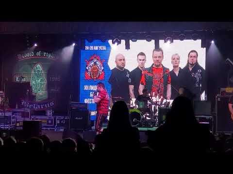 КняZz - Концерт (25.08.2018, Лида)