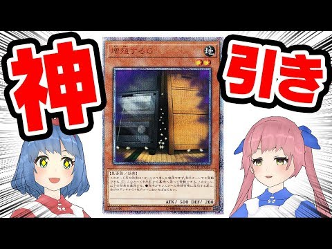 Yu-Gi-Oh! EPIC DUEL - CLOWN DECK vs ROBBIN GOBLIN DECK - EPIC STRATEGY - ABSOLUTE VICTORY from YouTube · Duration:  3 minutes 55 seconds