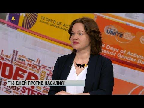 Украинский закон о