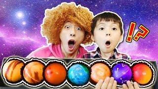 와우!!!! 지구 우주 태양 화성 행성으로 만들어진 초코렛이 있대요!!! 과연 맛은!!! - 마슈토이 Mashu ToysReview