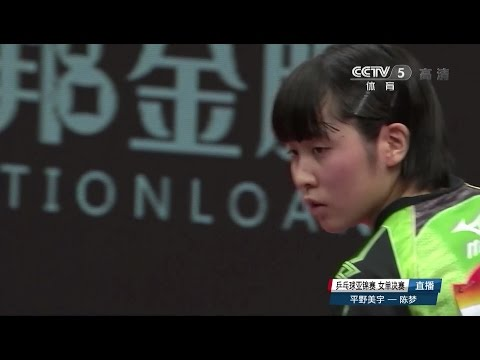 2017 Asian Championships (Ws-Final) HIRANO Miu Vs CHEN Meng [Full Match/Chinese|CCTV-5 HD1080p]