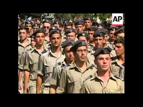 ISRAEL: MILITARY PARADE STAGED TO CELEBRATE JERUSALEM DAY