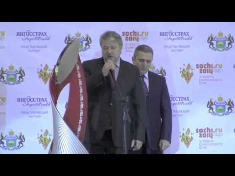 Алексей Соколов руководитель олимпийского штаба
