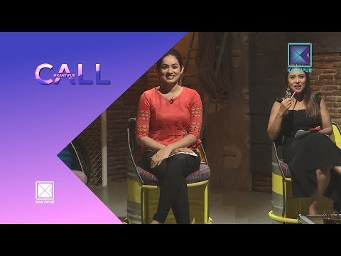 What is Romantic Called in Nepali? | Call Kantipur - 22 September 2018