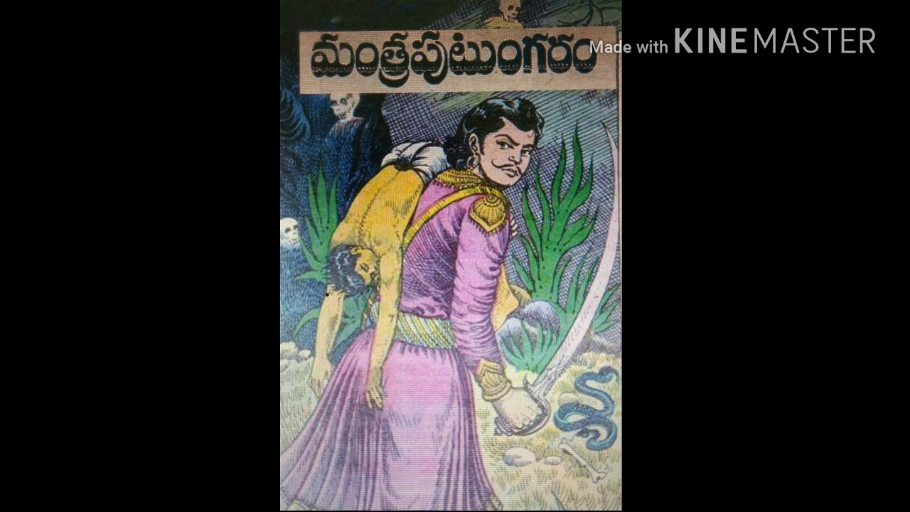 Bhatti Vikramarka Stories In English Pdf