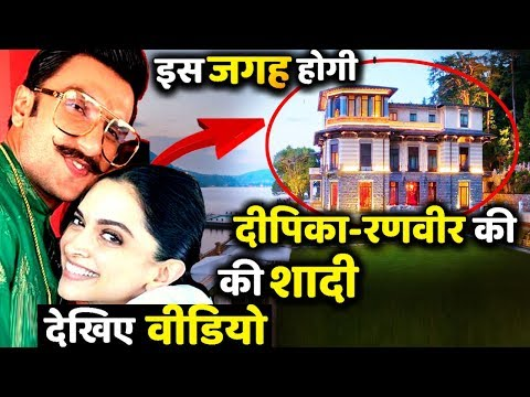 Check Out Italy Lake Como Deepika Padukone-Ranveer Singh's Wedding Destination