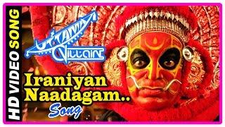 Uttama Villain Movie | Songs | Iraniyan song | Climax | Kamal Haasan dies | Movie becomes hit