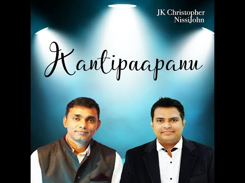 Kanti Paapanu Cover by Nissi John, Music J K Christopher