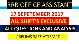 IBPS RRB Office Assistant Exam Analysis (Prelims) 2017: 17th Sep- ALL Shift