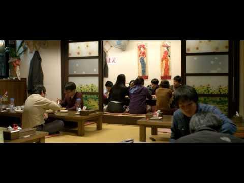 Children in Heaven 2012 KOREA (천국의 아이들)