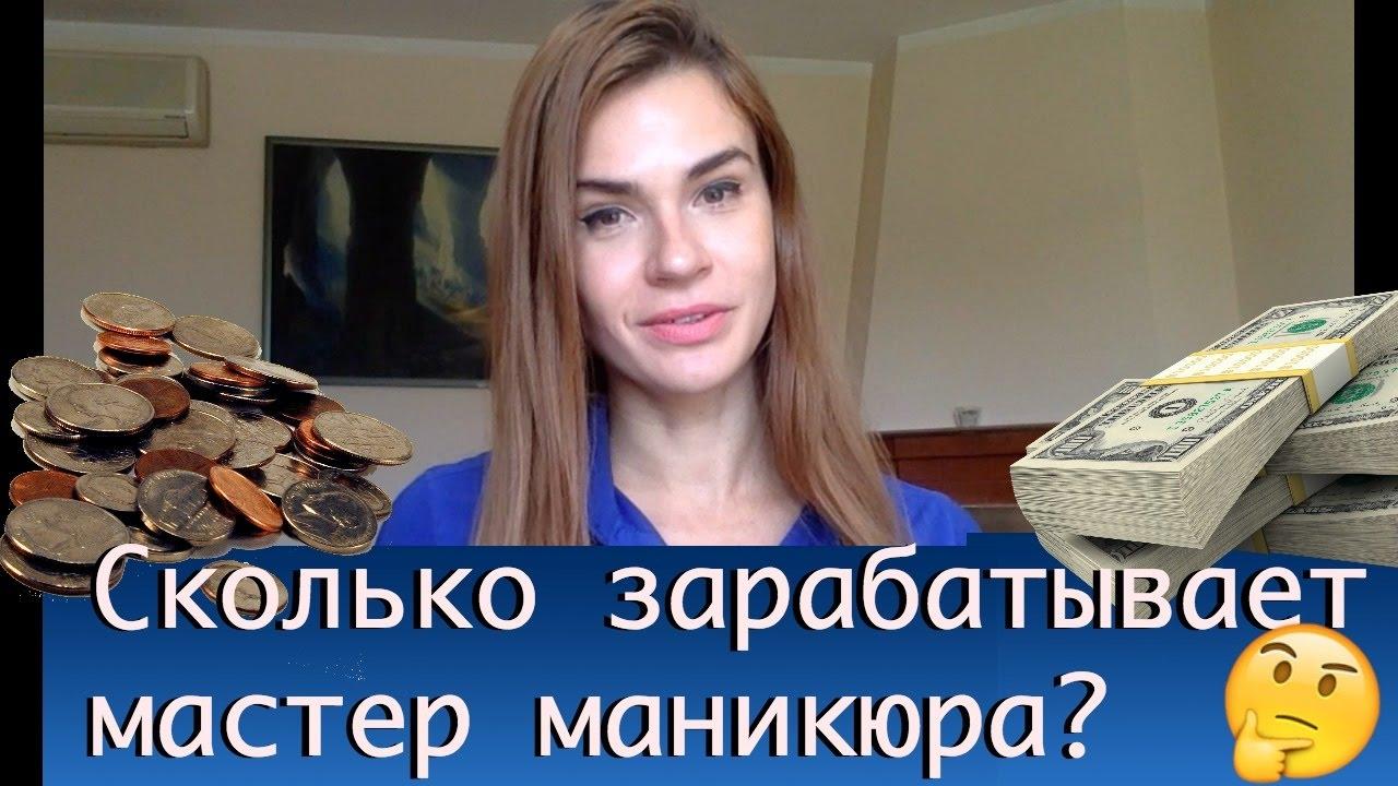 Отзыв о Бьюти-ковчеге Осень 2017 | Студия маникюра, Москва - YouTube