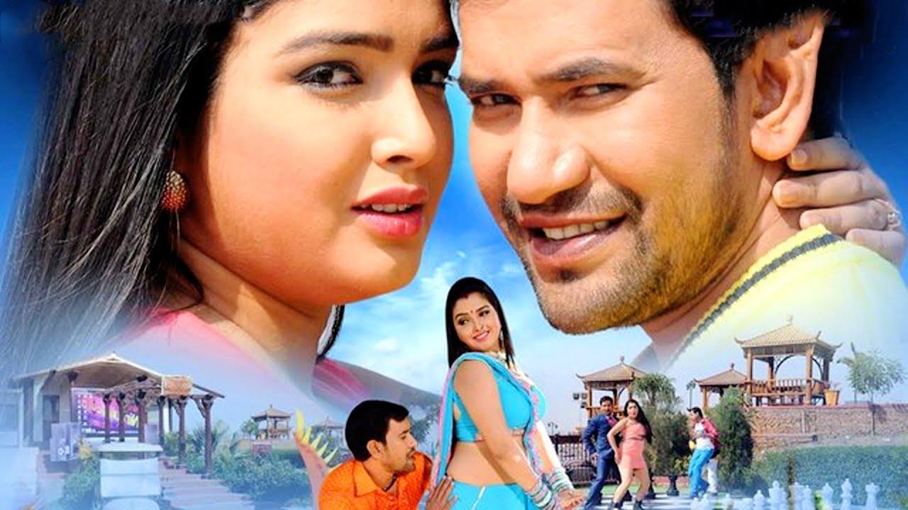 नई रिलीज़ भोजपुरी मूवी, #Dinesh Lal Yadav, #Aamrapali Dubey, Superhit Bhojpuri | Nirahua Chalal|wwr