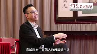 Publication Date: 2018-10-15 | Video Title: 德萃小學校長朱子穎:現在的教育方式還能持續多久?