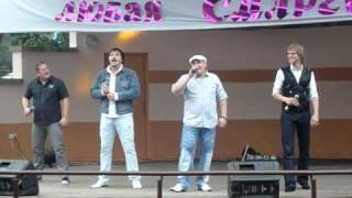 """Группа Тяни Толкай. Песня""""Океан тайги""""."""