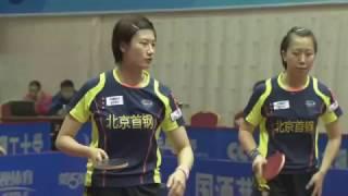 2016 china super league mu jingyu wang shu vs ding ning li jiayuan full match chinese hd