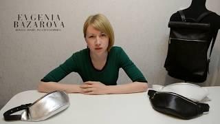 видео Производство и оптовая продажа кожаных